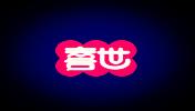 河南喜世王者体育app下载股份有限公司