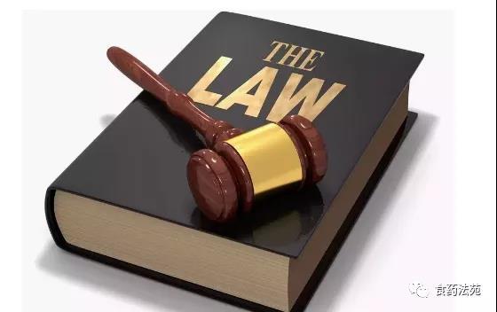 万博manbetx官网手机版市市场监管部门严查各类违法行为 公布第124批典型案例