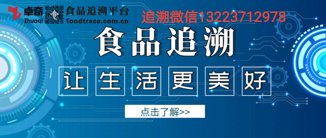 天津市南开区周永盛涮羊肉店(周永盛)主动向消费者提供一次性餐具案