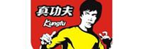 真功夫:中式快餐的花样促销