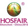 第二届深圳国际酒店设备及用品展10月14-16日隆重举行