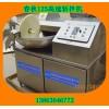 天津千页豆腐生产设备,大型125斩拌机,赠送配方,包出效果