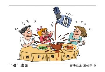 台地沟油事件持续发酵 波及便利店大佬7-11