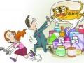 七成受访者希望严惩非法使用食品添加剂行为