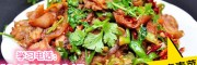 凉菜卤菜技术培训 学习卤肉多少钱四川卤肉卤菜培训加盟